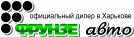Лого_goriz.jpg