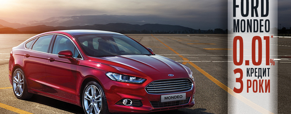 Ford JUN mondeo dealer  980x540.jpg